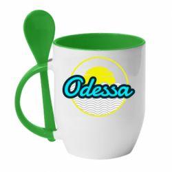 Кружка с керамической ложкой Odessa vector