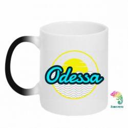 Кружка-хамелеон Odessa vector