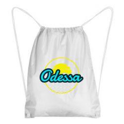 Рюкзак-мешок Odessa vector