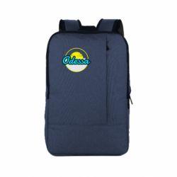 Рюкзак для ноутбука Odessa vector