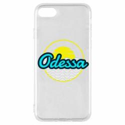 Чехол для iPhone 7 Odessa vector