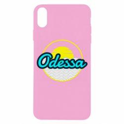 Чехол для iPhone X/Xs Odessa vector