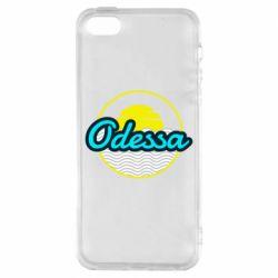 Чехол для iPhone5/5S/SE Odessa vector