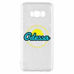 Чехол для Samsung S8 Odessa vector