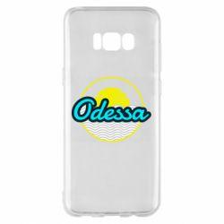 Чехол для Samsung S8+ Odessa vector