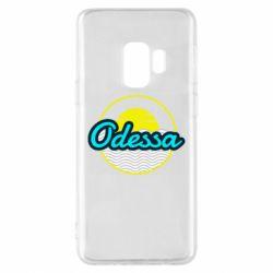 Чехол для Samsung S9 Odessa vector