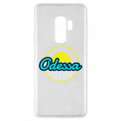 Чехол для Samsung S9+ Odessa vector