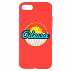 Чехол для iPhone 8 Odessa vector