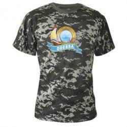 Камуфляжная футболка Одесса - FatLine