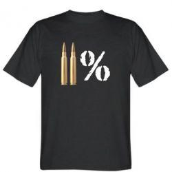 Мужская футболка Одинадцать процентов - FatLine
