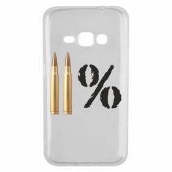Чохол для Samsung J1 2016 Одинадцять відсотків