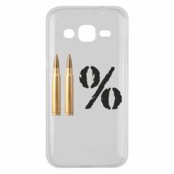 Чохол для Samsung J2 2015 Одинадцять відсотків