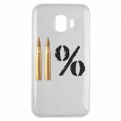 Чохол для Samsung J2 2018 Одинадцять відсотків