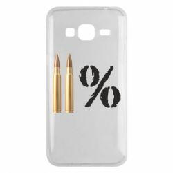 Чохол для Samsung J3 2016 Одинадцять відсотків