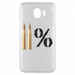 Чохол для Samsung J4 Одинадцять відсотків