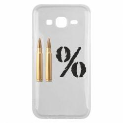 Чохол для Samsung J5 2015 Одинадцять відсотків
