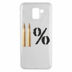 Чохол для Samsung J6 Одинадцять відсотків
