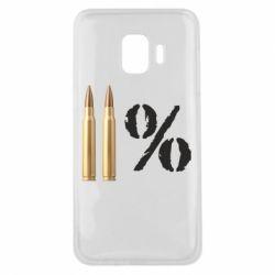 Чохол для Samsung J2 Core Одинадцять відсотків