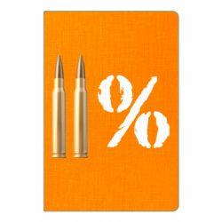 Блокнот А5 Одинадцять відсотків
