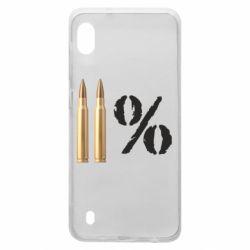 Чохол для Samsung A10 Одинадцять відсотків