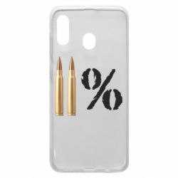 Чохол для Samsung A20 Одинадцять відсотків