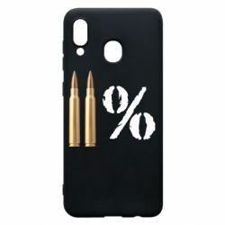 Чохол для Samsung A30 Одинадцять відсотків