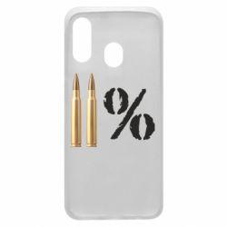 Чохол для Samsung A40 Одинадцять відсотків
