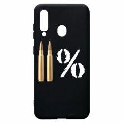 Чохол для Samsung A60 Одинадцять відсотків