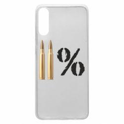 Чохол для Samsung A70 Одинадцять відсотків