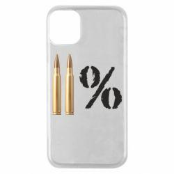 Чохол для iPhone 11 Pro Одинадцять відсотків