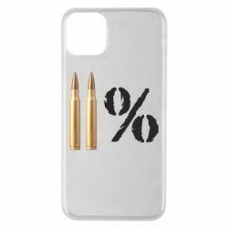 Чохол для iPhone 11 Pro Max Одинадцять відсотків