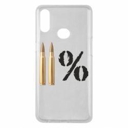 Чохол для Samsung A10s Одинадцять відсотків