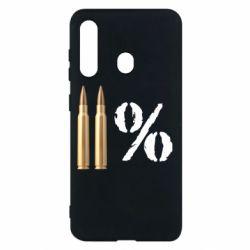 Чохол для Samsung M40 Одинадцять відсотків
