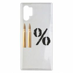 Чохол для Samsung Note 10 Plus Одинадцять відсотків
