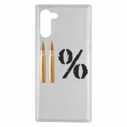 Чохол для Samsung Note 10 Одинадцять відсотків