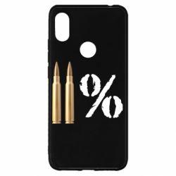 Чохол для Xiaomi Redmi S2 Одинадцять відсотків