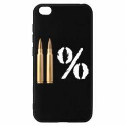Чохол для Xiaomi Redmi Go Одинадцять відсотків