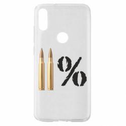 Чохол для Xiaomi Mi Play Одинадцять відсотків