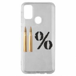 Чохол для Samsung M30s Одинадцять відсотків