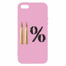 Чохол для iphone 5/5S/SE Одинадцять відсотків