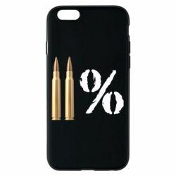 Чохол для iPhone 6/6S Одинадцять відсотків