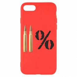 Чохол для iPhone 8 Одинадцять відсотків