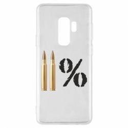 Чохол для Samsung S9+ Одинадцять відсотків