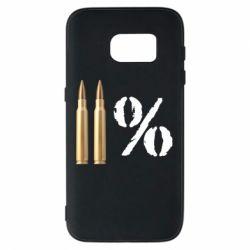 Чохол для Samsung S7 Одинадцять відсотків