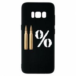 Чохол для Samsung S8 Одинадцять відсотків