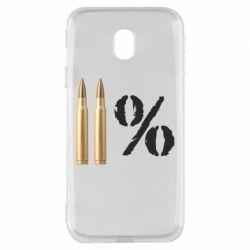 Чохол для Samsung J3 2017 Одинадцять відсотків