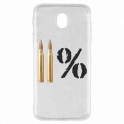 Чохол для Samsung J7 2017 Одинадцять відсотків