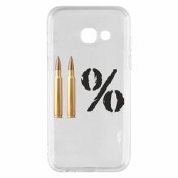 Чохол для Samsung A3 2017 Одинадцять відсотків