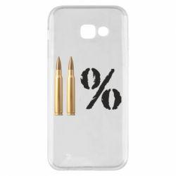 Чохол для Samsung A5 2017 Одинадцять відсотків