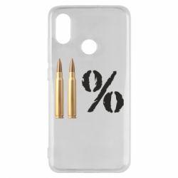 Чохол для Xiaomi Mi8 Одинадцять відсотків